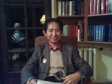 Tybetański gość