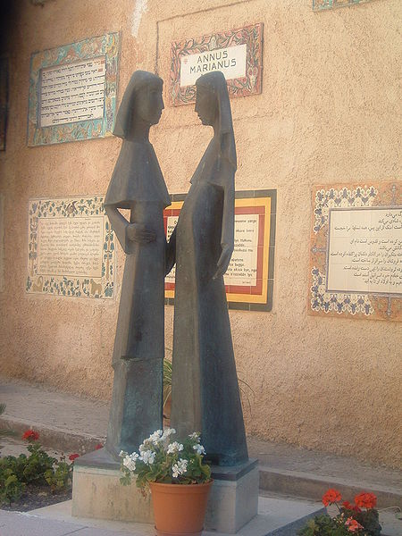 Elizabeth_and_Mary__Ein_Karem.jpg