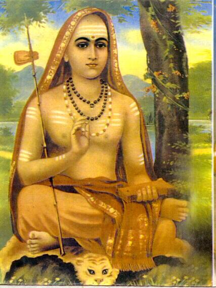 Śankara