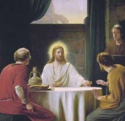 Jezus spotkany w drodze